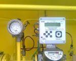 Комплекс учёта газа